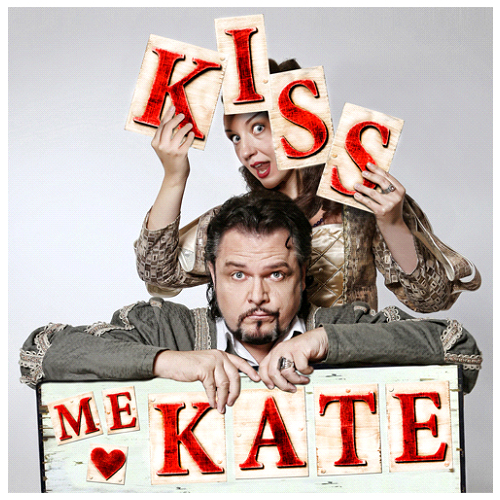 Logo Kiss me, Kate